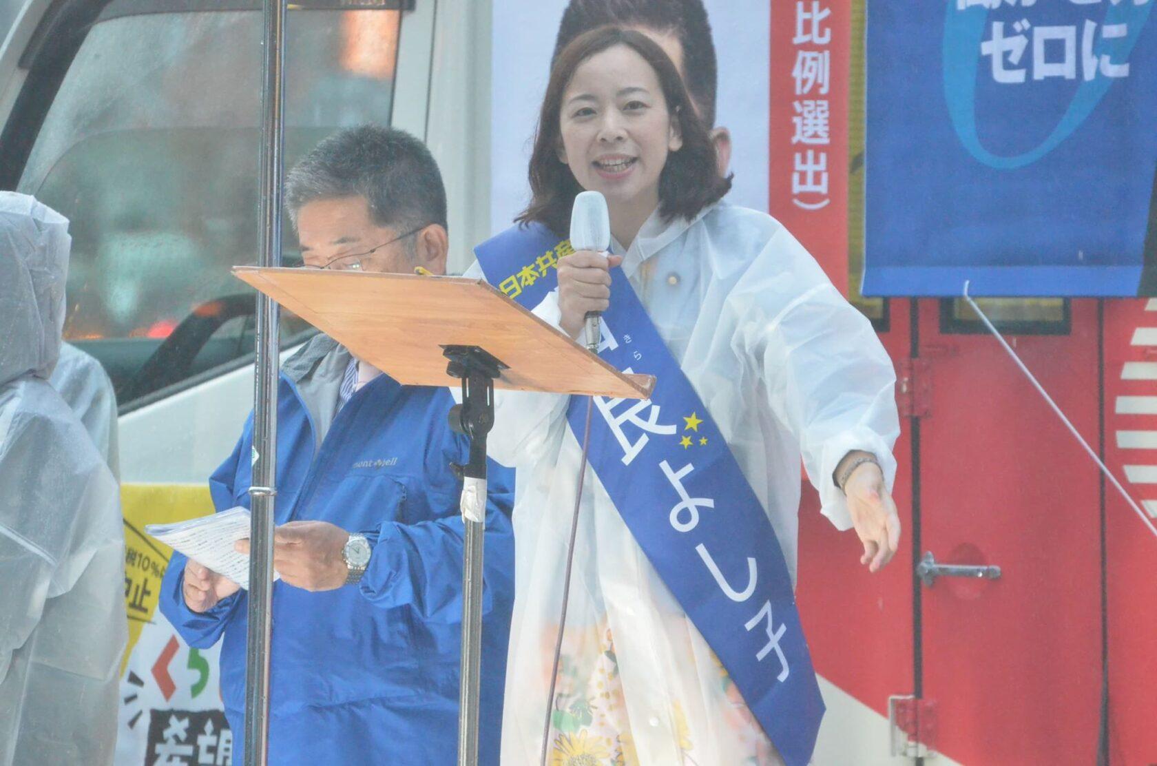 石神井公園駅前の街頭演説