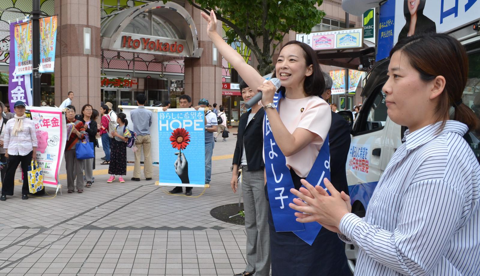 吉良よし子候補、各区を駆ける/無所属区議も応援