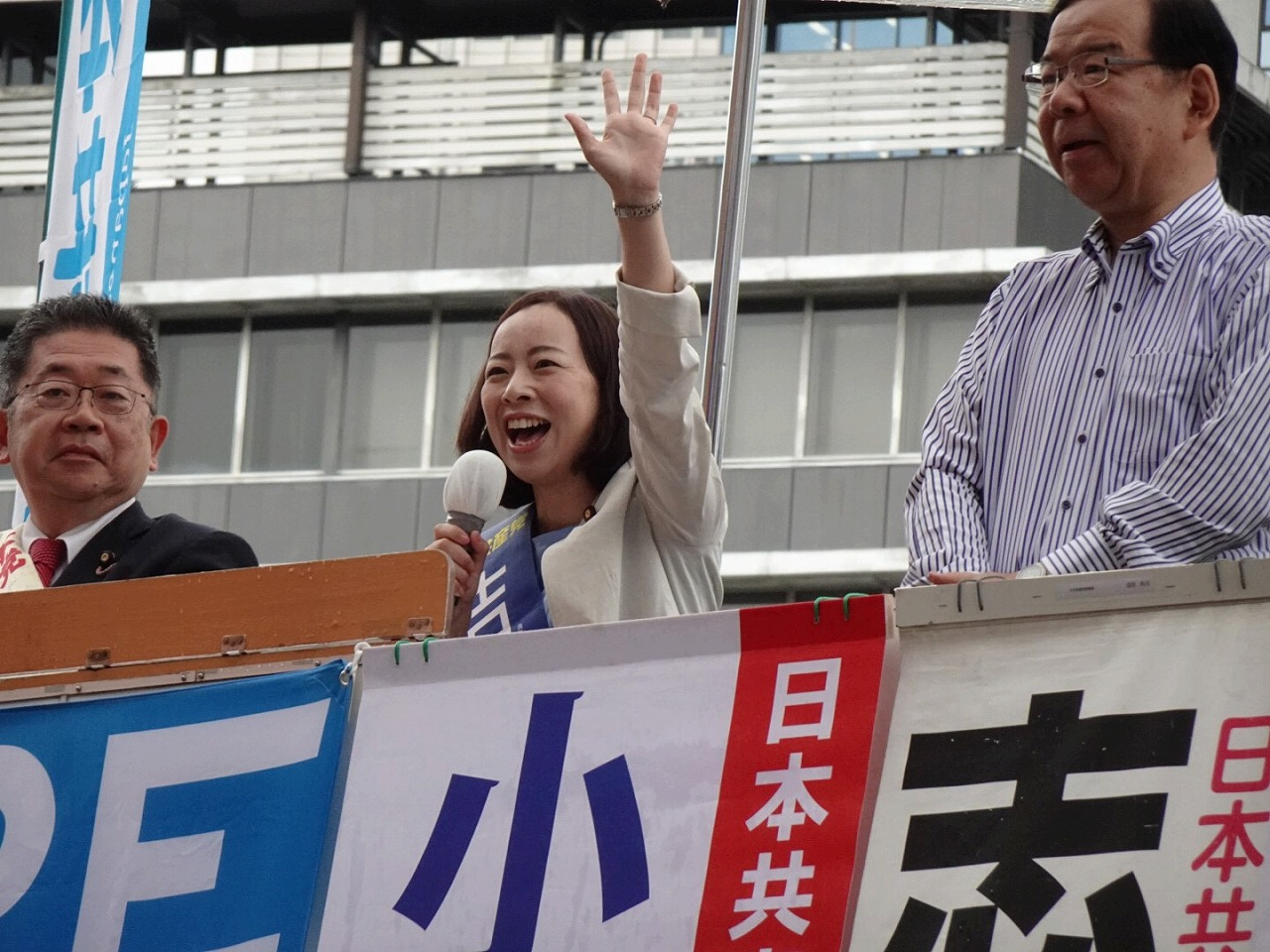 参院選公示日、新宿駅西口で第一声